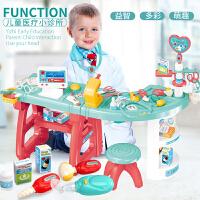 儿童医生玩具套装仿真女童过家家女孩护士听诊器打针医院