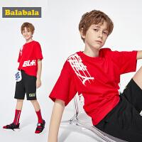 巴拉巴拉童装男童套装夏装2019新款儿童短袖T恤中大童衣服短裤棉