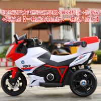 儿童电动三轮车摩托车宝宝1-3-5-8岁大号小孩充电瓶玩具可坐遥控