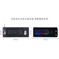无线充电鼠标垫超大RGB发光键盘垫手机快充充电男电竞鼠标垫