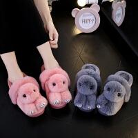 儿童棉拖鞋女秋冬包跟男童小孩宝宝棉鞋亲子一家三口家居拖鞋