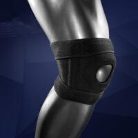 户外运动弹簧护膝运动篮球护具户外登山跑步网球男女骑行