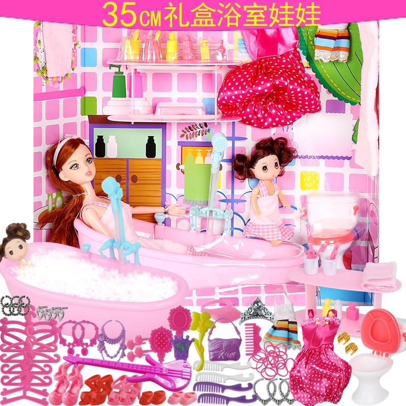 浴室芭比洋娃娃套装大礼盒公主婚纱衣服换装儿童女孩玩具别墅城堡  浴缸循环出水(十二关节)