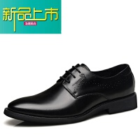 新品上市男士商务正装皮鞋棕色系带结婚鞋45真皮46英伦尖头47大码48男鞋