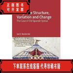 [二手八成新]Language Structure, Variation And ChangePalgrave