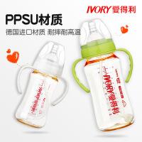 爱得利宽口径PPSU新生儿奶瓶150ml180ml240ml330ml带吸管优惠组合