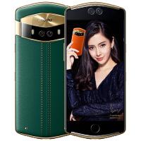 【当当自营】美图(meitu) 美图V6 (6GB+128GB) 墨尔本绿 全网通自拍美颜手机