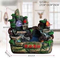 风水轮假山流水喷泉摆件创意个性鱼池客厅办公室装饰品小摆设开业礼品装饰摆件