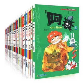 《阿衰漫画全集1-48册全套阿衰全集卡通漫画买房漫画图片