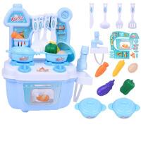 儿童仿真小厨房灶台煮饭玩具套装女童女孩炒菜做饭过家家厨具 过家家欢乐厨具23件套-(蓝色) 带水龙头