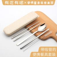 304不锈钢便携餐具吸管套装成人学生筷勺叉小麦环保勺子盒三件套