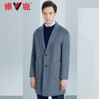 雅鹿纯羊毛双面呢大衣男新款中长款单排扣呢子外套修身翻领西装潮