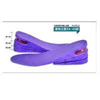 靴之侣增高鞋垫男女士式内增高 气垫隐形舒适防臭可调节3/5/厘米F1103