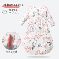 婴儿睡袋春秋薄款夏季纱布小孩宝宝幼儿童防踢被神器四季通用