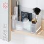 霜山镜柜收纳盒化妆品首饰口红护肤品整理盒桌面窄分隔塑料储物盒