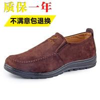 老北京布鞋男士鞋爸爸款中老年春秋休闲老年鞋一脚蹬软底工作鞋