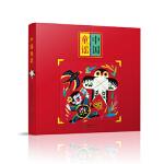 中国童谣(全八册),李光迪,金波 文,田原 胡永凯 图,朝华出版社,9787505441774