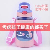 儿童水杯吸管水杯小学生女水壶夏天幼儿园宝宝夏季防摔便携水杯子