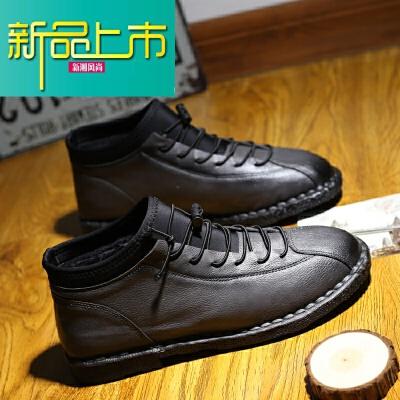 新品上市高帮男鞋棉鞋男冬季保暖潮鞋皮鞋男加绒休闲复古男士鞋二棉鞋男鞋   新品上市,1件9.5折,2件9折