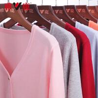 yaloo/雅鹿羊毛针织衫2019新款长袖毛衣V领纯色时尚外搭开衫外套x
