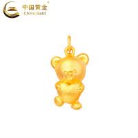 中国黄金《泰迪熊》真爱系列泰迪Forever硬金吊坠时尚珠宝首饰