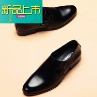 新品上市男生皮鞋韩版潮流英伦透气青少年商务休闲鞋尖头工作正装男鞋 B5125黑