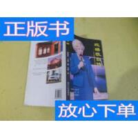 [二手旧书9成新]玫琳凯自传 /(美)玫琳凯・艾施 著 浙江人民出版?
