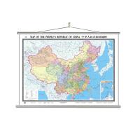 中国地图挂图+世界地图挂图(双全开 外中对照 无拼缝专业挂图套装组合)