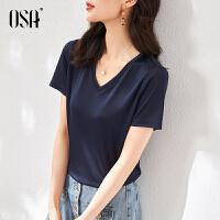 OSA夏装2021新款纯色简约V领t恤女短袖白色醋酸体恤修身显瘦上衣