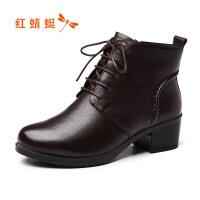 红蜻蜓女鞋18秋冬新品真皮舒适中粗跟圆头短靴系带马丁靴女靴