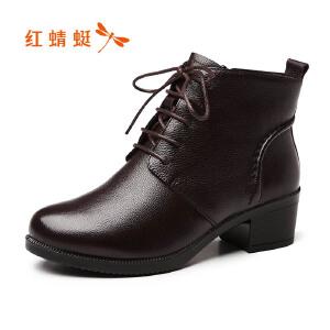 红蜻蜓女鞋秋冬皮鞋鞋子女女靴子加绒短靴WTC7446