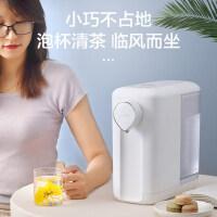 美的电热水瓶家用全自动智能保温一体烧水壶大容量即热式饮水机