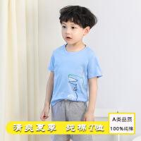 【3件2折价:32元】斯提妮儿童短袖棉T恤2021夏装男童装卡通恐龙上衣夏款潮款【支持礼品卡】