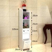 卫生间收纳柜 多功能 浴室厕所落地式收纳架洗手间马桶边柜用品用具免打孔