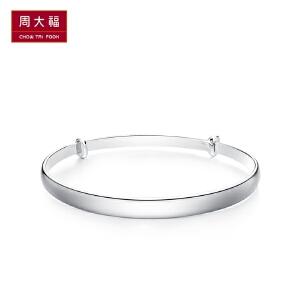 周大福珠宝首饰时尚简约925银手镯AB36990