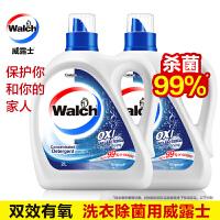 威露士抗菌有氧洗洗衣液瓶装8斤家庭装(2L*2)