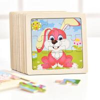 卡通木质拼图玩具幼儿园宝宝益智玩具2-3-4-5-6-7周岁男女孩积木