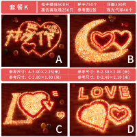 LED灯电子蜡烛浪漫生日装饰爱心形表白求婚场景创意布置用品