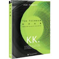 技术元素 (The Technium)