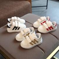 1-5岁半春秋季儿童鞋子3春天小孩男童运动鞋女宝宝板鞋小白学步鞋