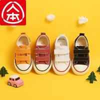 人本帆布鞋儿童布鞋男童板鞋幼儿园室内鞋女童透气单鞋子新款童鞋