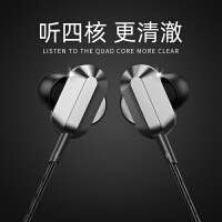 耳机入耳式四核双动圈手机通用有线高音质重低音炮k歌电脑吃鸡游戏耳麦HiFi苹果vivo华为oppo小米带麦耳塞