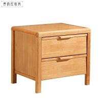 整装橡木储物柜胡桃原木收纳柜 实木现代中式居家床边柜 整装