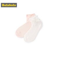 【满减参考价:13】巴拉巴拉宝宝袜子棉儿童棉袜夏季薄款女童甜美透气短袜学生两双装