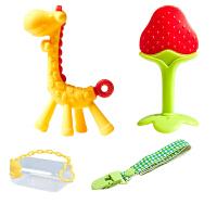 可以咬的婴儿玩具 磨牙棒婴儿牙胶硅胶软可水煮曼哈顿球咬咬乐0玩具3-6-12个月