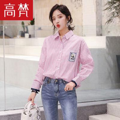 【1件3折 到手价:99元】高梵2019春装新款时尚条纹衬衫女韩版洋气