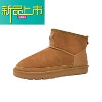 新品上市雪地靴男冬季东北保暖加绒加厚马丁靴高帮棉靴子真皮男士面包棉鞋
