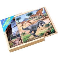 木质恐龙拼图儿童3-4-6岁 男孩子6-7-8岁智力开发 益智玩具积木