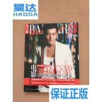 [二手旧书9成新]时尚芭莎 男士版 2008年3月号 总第168期(封面黄