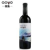 傲鱼AOYO智利原瓶进口红酒 看海1精酿赤霞珠梅洛干红葡萄酒750ml*1